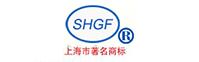 上海高压阀门厂(集团)有限公司